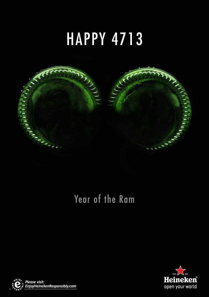 heineken-nowy-rok